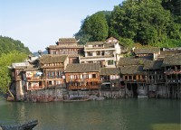 the picturesque Fenghuang