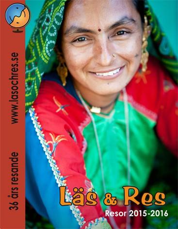 program 2015-16-1 sid